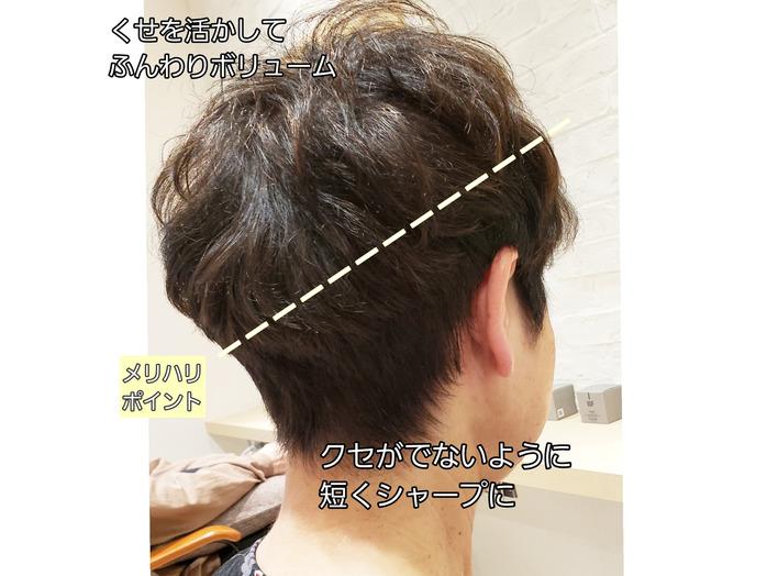 くせ毛を活かすベリーショート。_20210323_2