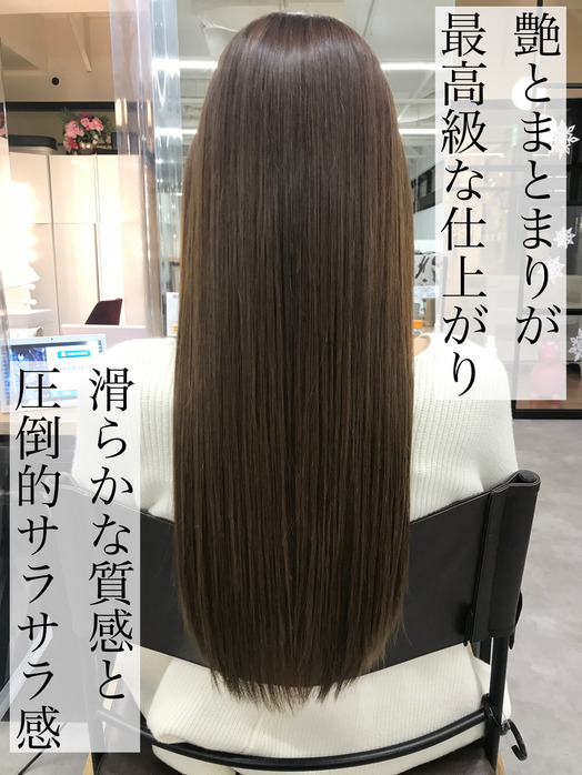 髪の毛のダメージのお悩みにお応えします。髪質改善TR_20210120_2