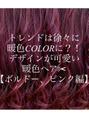 【トレンドカラー♪】暖色ヘアまとめ☆