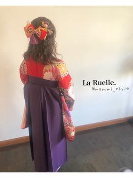 La Ruelle. 卒業式♪_20190311_2
