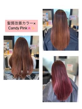 春カラーはCandy Pinkがオススメ♪/内田_20210321_1