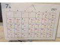 ◆7月の来店割(45/55日)◆