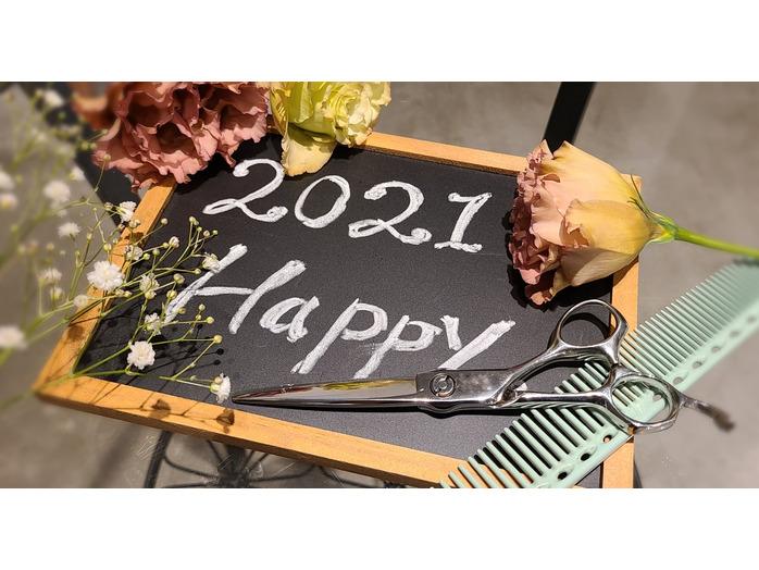 2021年 新年のご挨拶_20210101_1