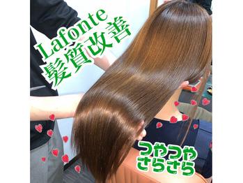 髪質改善トリートメントエステ~つくば市二ノ宮美容室_20190529_1