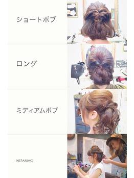 セットモデルさん(^^)_20150911_1