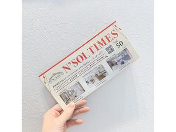 今月のニュースレター_20200104_1