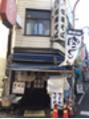 信濃そば in 大阪