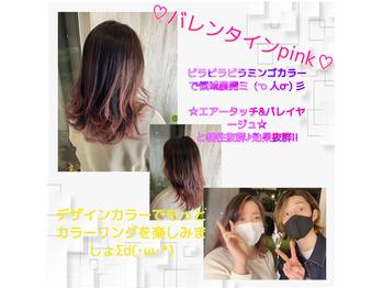 超可愛い!pinkカラー☆_20210208_2