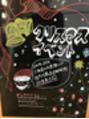 レックス コル(REX COR)12/25 クリスマスキャンペーン!!