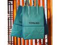 トワイロ(TOWAIRO)TOWAIROの紙袋