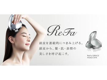 Refa CARAT  福岡 取り扱い店☆_20180305_2