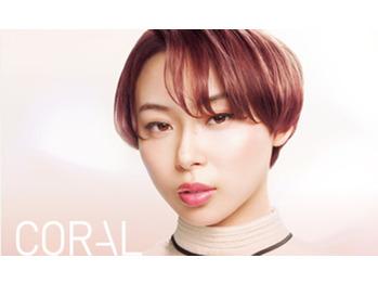 イルミナカラー♪☆コーラル☆【大泉学園】_20190701_1