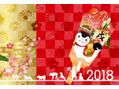 新年あけましておめでとうございます\(^o^)/