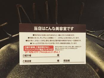 お得なご紹介カード☆_20180708_1