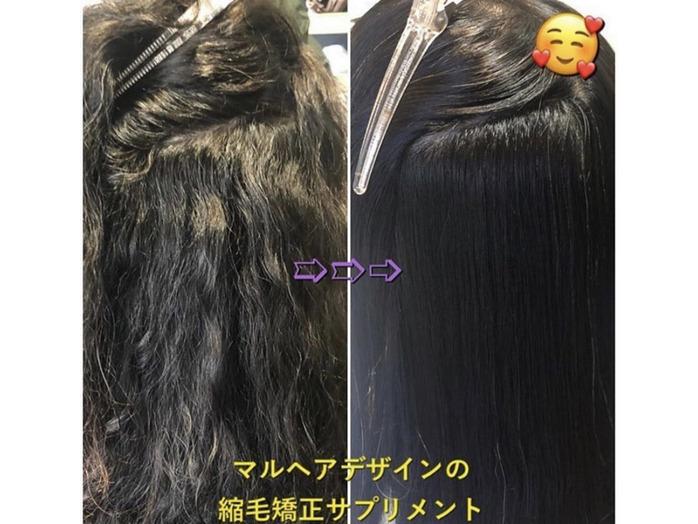 艶々サラサラになる縮毛矯正サプリメント_20210429_1