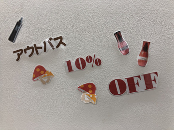 アウトバストリートメント10%OFFセール☆_20190410_1