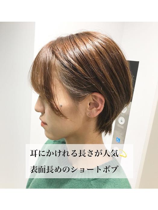 耳かけショート!西田_20191215_1