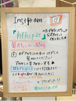 Instagramキャンペーン_20171002_1