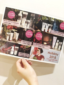 AVEDA Holiday Gift 2018 _20180930_1