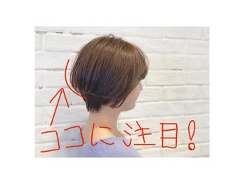 【迷っている方必見】~似合うショートヘアの選び方~_20190216_1