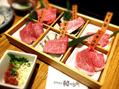 おいしいお肉!福田