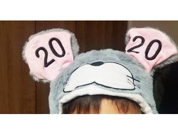 2020年も宜しくお願い致します。_20200105_1