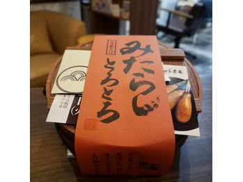 【home】いただきものシリーズ☆_20201110_1