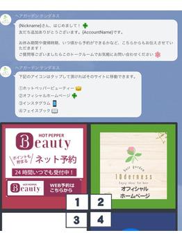 「産休・育児休暇」のお知らせ_20210518_3