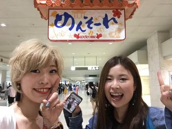 行ってきました(^^)!【関内 桜木町 横浜 日ノ出町】_20170626_1