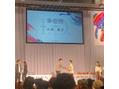 ルベルI.D2020関西予選