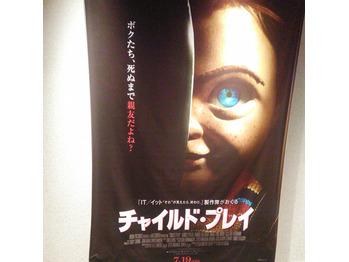映画 なぎまち_20190711_2