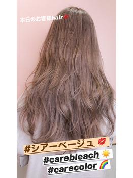 《藤井》#ケアブリーチ でつくるハイトーンカラー☆_20200731_1