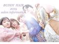2019/5/16 BUDDYHAIR会社説明会