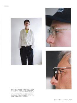 着る眼鏡_20180323_4