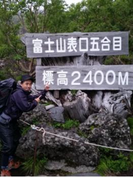 登山日記_20160804_3