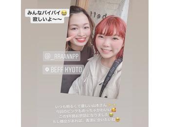 春ぴんく最強説…!!_20190419_3