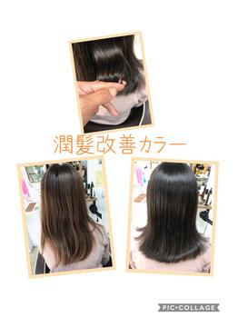髪質改善コース_20191020_2
