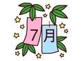 ★7月の定休日のお知らせ★