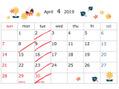 4月の休み