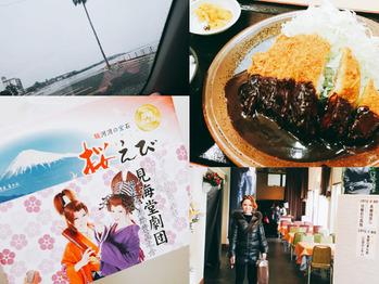 静岡 浜松へ^^_20170210_2