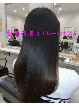 髪質改善ヘアエステ_20190405_1