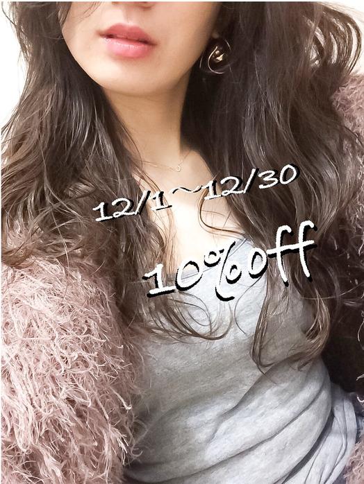 《12月限定!》店販商品10%オフキャンペーン!_20181128_1