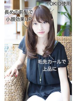 カラーとTOKIOトリートメントで旬の美髪へ_20200117_1