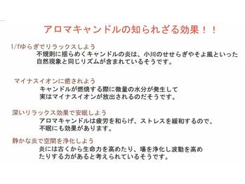 アースデイ_20180411_4
