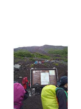 富士山に登って来ました。_20190801_1