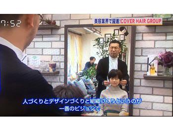 COVER HAIRグループTV出演しました★PART.1代表谷本編_20171108_2