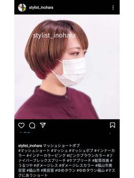 秋髪にぴったり!_20210908_1
