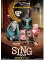 映画 「SING」