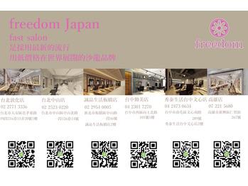台湾式シャンプー_20190328_4