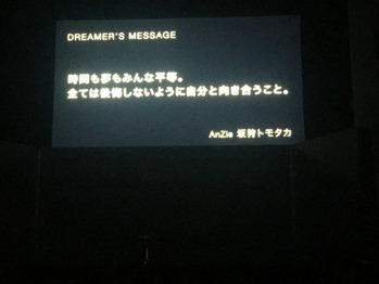 東京セミナー_20180131_2